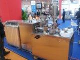 실험실 가늠자 자동적인 좌약 채우는 밀봉 기계