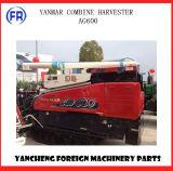 Yanmar 결합 수확기 AG600