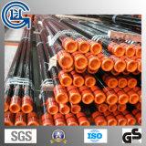 管の継ぎ目が無い管(API 5CT J55/K55 N80-1 N80Q PSL1 PSL2)