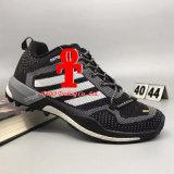 أصول يعزّز إعلان [ترّإكس] سباق المارتون [فلنيت] من رياضة أحذية