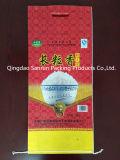Sacos dos PP para a embalagem do arroz 25kg