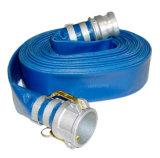 PVCプラスチックによって置かれる平らな排出管のホース