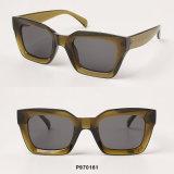 نظّارات شمس [رترو] بلاستيكيّة