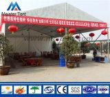 最も新しい展示会の倉庫のテント