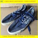 Дешевые гуляя ботинки использовали ботинки Mens (FCD-005)