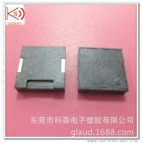 Tonsignal des Baumaterial-Lautsprecher-Schalter-keramisches Fühler-SMD