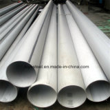 Труба/пробка сваренные нержавеющей сталью 316