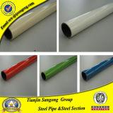 Vielseitiges industrielles Verbrauch-Mager-Rohr