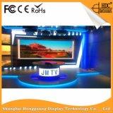 Hohe Definition P4 im Freien farbenreiche LED-Bildschirmanzeige