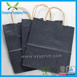 Projeto de empacotamento cosmético luxuoso feito sob encomenda de Kraft do saco de papel