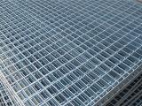 Reja del acero inoxidable de la alta calidad