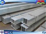 Barra soldada acero de la viga T de T para el material de construcción (FLM-HT-041)