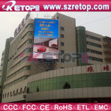16mm Outdoor LED Display/LED Screen