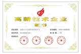 ISO 9001プラスチックPetvcの物質的な地下鉄のカード