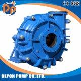 Pompe de drainage de gravier centrifuge à extraction centrifuge