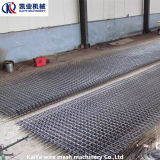 5-12mmの具体的な補強鋼鉄網の溶接機