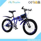 """衝撃のChildren/20 """" BMXの折る子供の自転車のための引きつけられるマウンテンバイク"""