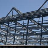 조립식 구조 저가를 가진 강철 제작 작업장 건물
