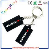 승진 선물을%s 최신 판매 만화 PVC Keychain 열쇠 고리