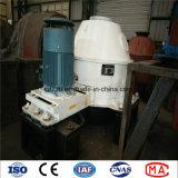 آليّة خاصّ بالطّرد المركزيّ نوع فحم [هدرو] ماء مستخرج