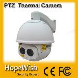 dôme de degré de sécurité de laser de la vision nocturne HD de 300m