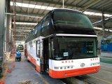 도시 Bus/HOWO 관광 버스 사치품