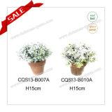 цветок 10-18cm пластичный декоративный искусственний сухой