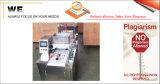 PLC Universialのクッキー機械(K8012021)