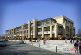 Precio prefabricado del edificio del hotel de la estructura de acero
