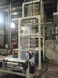 Double-Layer Gemeinsame Extrusion Film -durchbrennenmaschine ( 2SJ - G50 / 55/ 60)