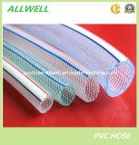 """PVC適用範囲が広いファイバーによって編まれる補強された水ガーデン・ホース1 """""""