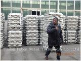 最もよい価格の高品質の純粋なアルミニウムインゴット99.7%