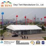 전시실로 15X100m Exhibition Tent