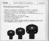 A4サイズのSibre工学Assambly Maintenceの手動印刷