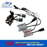 Новый самый лучший светильник ксенонего AC 12V 35W СПРЯТАННЫЙ H7 для набора переговора автомобиля