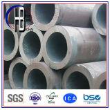 石油およびガスのためのContructionの文書DIN En API 5L SSAW/Hsawの高力螺線形によって溶接される鋼管か管