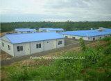 저가 /Mobile/Prefab/Prefabricated 강철 집