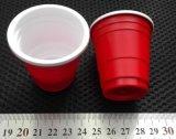 Plástico descartável Cup-2oz