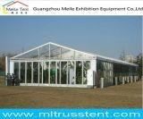 مهرجان إطار شفّافة بيضاء خارجيّة [ودّينغ سرموني] خيمة
