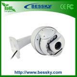 De la bóveda de interior de PTZ mini cámara de alta velocidad/al aire libre impermeable (BE-SDO)