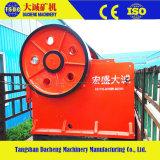 鉱山の鉱石の砕石機のためのISOの粉砕機機械