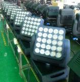 無限回転動きが付いているLEDのクリー族のマトリックス25 12W RGBW LEDの効果ライト