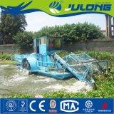 판매를 위한 물 위드 수확기 배 위드 절단 배
