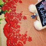 의복 부속품 &&#160를 위한 새로운 디자인 공장 주식 도매 자수 나일론 순수한 레이스 폴리에스테 자수 트리밍 공상 꽃 레이스; 가정 직물