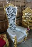 Hout van Soild van de Bank van de Gebeurtenis van het Gebruik van de Partij van het Huwelijk van de Bank van de woonkamer het Koninklijke
