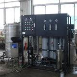 Molro-500 gereinigter Wasser-System 500 Lph RO