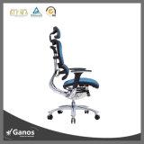 卸し売りクロム金属のプラスチックArmrestの高いバックオフィスの椅子が付いている人間工学的の網のオフィスの椅子