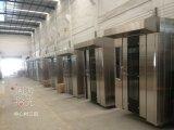 Four rotatoire de crémaillère de boulangerie de prix bas d'usine de la Chine à vendre