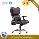 Presidenza ergonomica dell'ufficio della mobilia del servizio governativo (NS-058A)