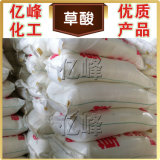 Oxalaat/Oxalic Zuur, in Fujian, China wordt gemaakt dat